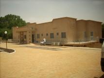 HCE Niamey NIGER